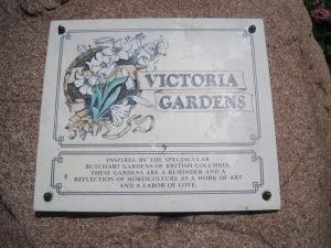 010 Le Cellier Victoria Gardens