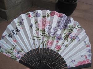 047 my fan